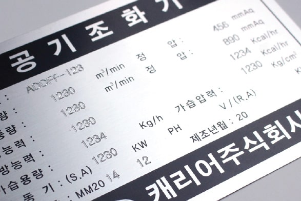 산업용 명판/부품 조각기 IMP-350