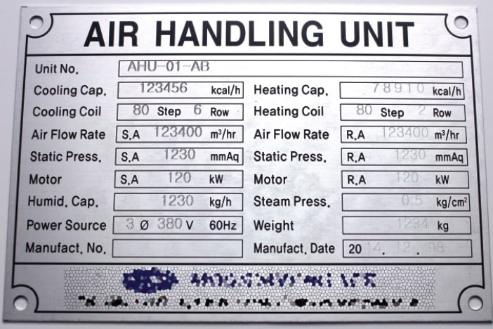 산업용 명판/부품 조각기 IMP-300