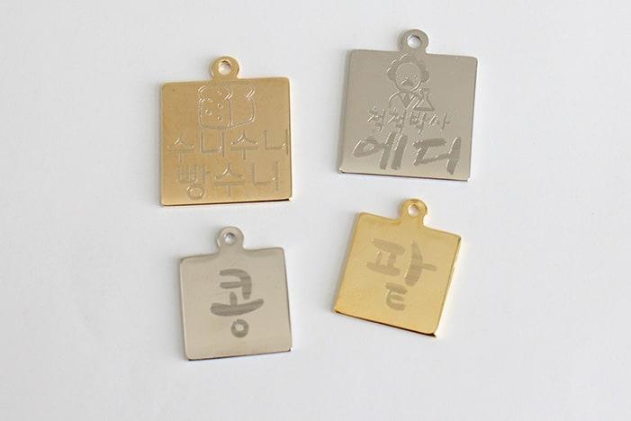 Pet Tag Engraving SAMPLE