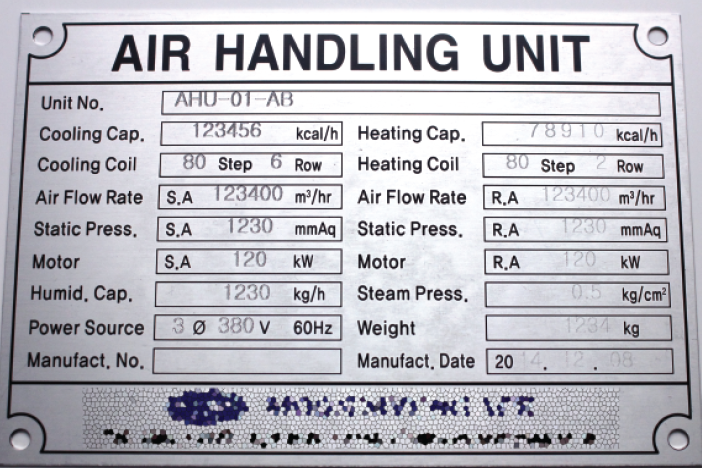 Mini-sized name plates engraver IMP-20 Product example