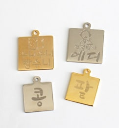 Pet Tag Engraving PROCESS 05. Completed
