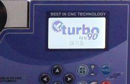 turbo-90_detail-4