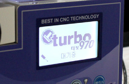 turbo-970_detail-5